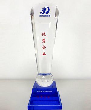 2011年度化妆品行业优秀企业