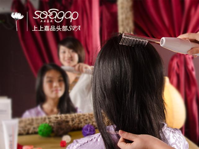 【加盟问答】哪个品牌的养发馆加盟靠谱