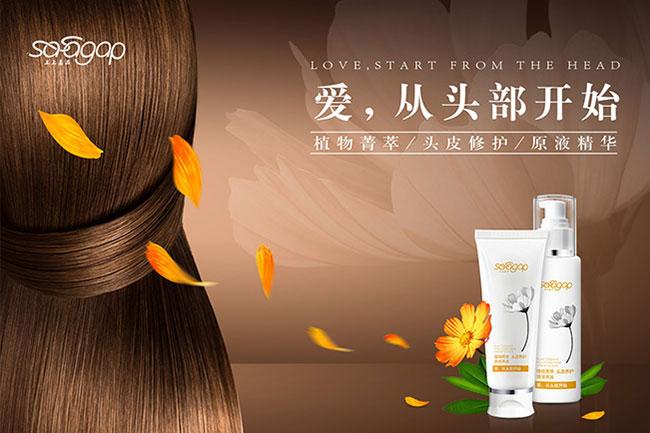 上上嘉品养发护发:以培育乌黑亮丽的秀发为使命